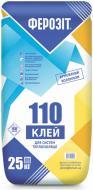 Клей для теплоизоляции Ферозит 110 25 кг