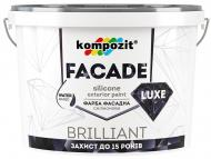 Краска силиконовая Kompozit Facade Luxe (база А) мат белый 4.2кг