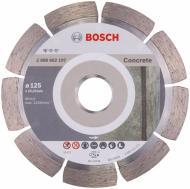 Диск алмазний відрізний Bosch BPE  125x1,6x22,2 бетон 2608602197