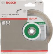 Диск алмазний відрізний Bosch FPE 125x1,6x22,2 кераміка 2608602202