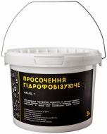 Просочувач гідрофобізуючий Фасад-1 3кг