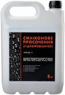 Гідрофобізатор Фасад 4 5 л