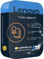 Послуга Додатковий рік гарантії від Lenovo Ideapad 330\L340 (5WS0K75720)
