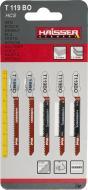 Пилка для електролобзика Haisser T119BO 5 шт.