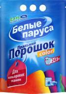 Пральний порошок для машинного та ручного прання Белые паруса Color 3 кг