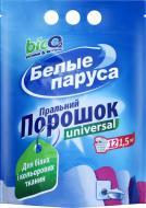 Пральний порошок для машинного та ручного прання Белые паруса Universal 1,5 кг