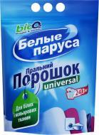 Пральний порошок для машинного та ручного прання Белые паруса Universal 3 кг