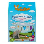 Пральний порошок для машинного та ручного прання Ушастик 0,5 кг