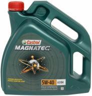Моторне мастило Castrol Magnatec 5W-40 4л