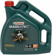 Моторне мастило Castrol Magnatec Diesel 5W-40 4л