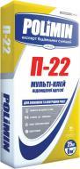 Клей підвищеної адгезії POLIMIN П-2 25кг