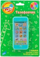 Телефон Mommy Love Розвивальний 82032