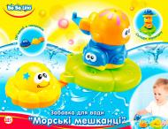 Набір для ванни Bebelino Морські мешканці 5060249456179