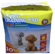 Пелюшки Hush Pet для собак тришарові Pet Pad 56x56 см 30 шт./уп.