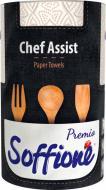Паперові рушники Soffipro Chef Assist тришаровий 1 шт.