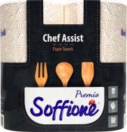 Паперові рушники Soffipro Chef Assist тришаровий 2 шт.