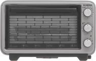 Електрична піч LUXELL LX-3570 grey