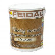 Декоративне покриття Feidal Flussig metall мідь 1кг
