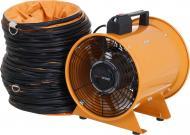 Вентилятор Wild Wind PVT-25