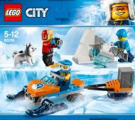 Конструктор LEGO City Арктика: Полярные исследователи 60191