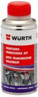 Присадка WURTH для захисту автоматичних трансмісій 5861401150 150 мл