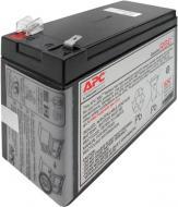 Батарея акумуляторна APC APC Replacement Battery Cartridge #2 RBC2