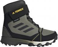 Ботинки Adidas TERREX SNOW CF R.RD FU7276 р.EUR 31,5
