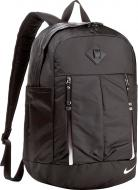 Рюкзак Nike Auralux Backpack 26 л червоний BA5241-010