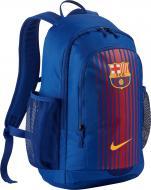 Рюкзак Nike NK STADIUM FCB BKPK синий BA5363-485