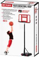 Баскетбольна стійка outh Basketball Hoop ODBN-321 165-205 см