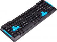 Клавіатура Sven Challenge 9500 (00600150) USB black