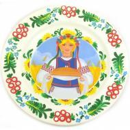 Тарелка Украинка с караваем расписная (24 см) 30440E