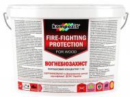 Огнебиозащита Kompozit порошковий концентрат 1:10 3 кг