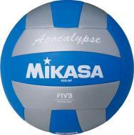 Волейбольний м'яч Mikasa VXS-AP р. 5