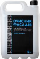 Очисник фасадів від висолів та цементного розчину Фасад Фасад-2Б 5 л