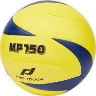 Волейбольний м'яч Pro Touch Volleyball MP-150 р. 5