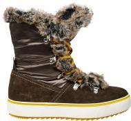 Ботинки McKinley Sofia AQB 296321-900140 р.38 коричневый