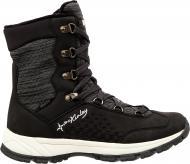 Ботинки McKinley Annabella AQB 296446-900043 р.40 темно-серый