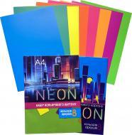 Картон кольоровий Неон А4 8 аркушів 8 кольорів ТЕ 11967 Тетрада