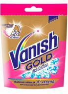 Плямовивідник Vanish Oxi Action GOLD 250 г