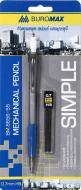 Олівець механічний Simple Buromax