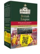 Чай чорний AKHMAD TEA Британська Імперія 100 г