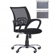 Кресло AMF Art Metal Furniture ВебХром Tilt спинка-сетка серый