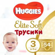 Підгузки-трусики Huggies Elite Soft Mega 3 6-11 кг 54 шт.