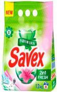 Пральний порошок для машинного прання Savex Parfum Lock 2in1 Fresh 1,2 кг