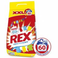 Пральний порошок для машинного та ручного прання REX Color 9 кг