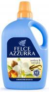 Кондиціонер для білизни Felce Azzurra Lunga Durata 3 л