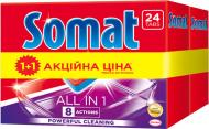 Таблетки для ПММ Somat Все в 1 24+24 шт. 0.432+0.432 кг