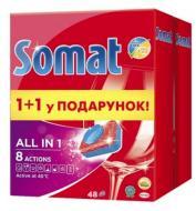 Таблетки для ПММ Somat Все в 1 48+48 шт.