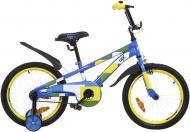 Велосипед дитячий UP! (Underprice) 8.5